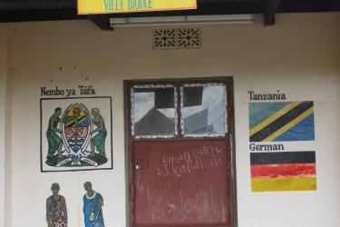 Kindergarten Ngulu Eingang